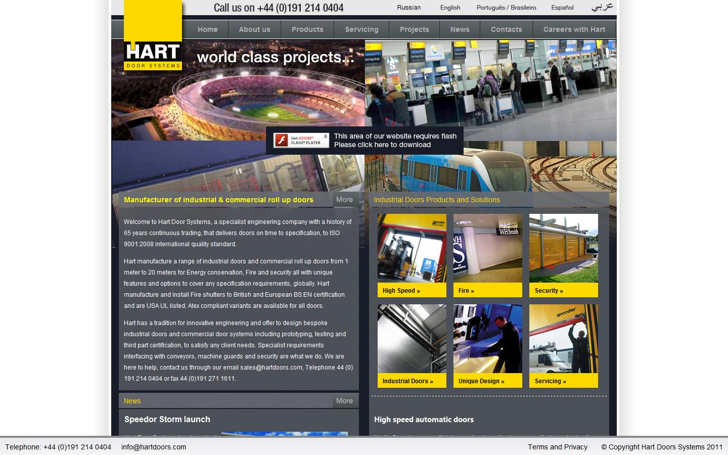 Sponsored Links  sc 1 st  Approved Business & Hart Doors Systems Limited Newcastle upon Tyne Tyne and Wear NE5 1PJ