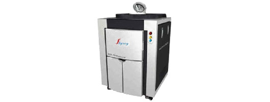 WDX 400E - The Latest Generation of X-ray Fluorescence Spectrometer
