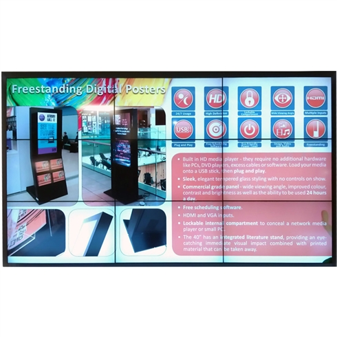 LCD Video Wall Displays